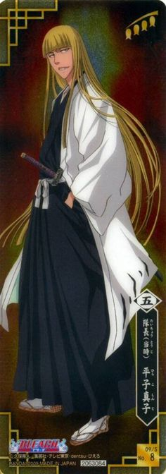 Shinji Hirako ~ Bleach