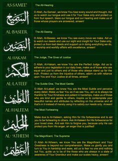 99 Names of Allah – Asma ul Husna & - Understand Al-Qur'an Academy