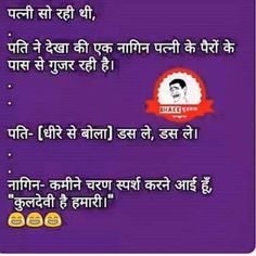 Funny Quotes In Hindi, Jokes Quotes, Crazy Funny Memes, Wtf Funny, Desi Humor, English Tips, Zindagi Quotes, Butterfly Wallpaper, Dear Diary