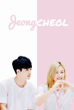 A Jeongcheol edit made by GummiYoongi. Original picture credit to 연.