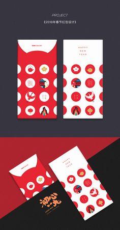 Envelope Design, Red Envelope, Chinese New Year Design, Gfx Design, Red Packet, Happy New Year Greetings, Food Packaging Design, Badge Design, Creative Posters