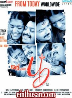 Poo Tamil Movie Online - Srikanth and Parvathi Menon. Directed by Sasi. Music by S.S. Kumaran. 2008 [U] ENGLISH SUBTITLE