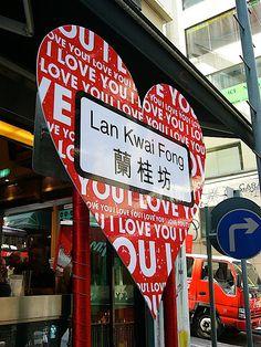 Valentine's @ LKF Hong Kong, Broadway Shows, Love You, Te Amo, Je T'aime, I Love You