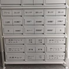 tamaさんはInstagramを利用しています:「脱衣室収納の続きです▷▷ ・ ・ ・ 生活感溢れる写真でかなり勇気がいりますが何度かリクエスト頂いたので載せてみます👕 ・ 上2段は夫婦のインナーやパジャマ、下の方の手が届く位置に子供達のものを収納しています💡 ・ ・…」 Muji Storage, Tissue Paper Crafts, Japanese Interior, Love Home, Valentine Crafts, Inspired Homes, Kitchen Organization, Instagram, Decor