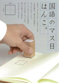 Interior Design Sketches, Japan Design, Grafik Design, Portfolio Design, Branding, Book Design, Industrial Design, Creative Design, Really Cool Stuff