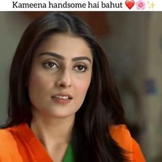Love Smile Quotes, Fun Quotes, Best Quotes, Pakistani Dramas, Pakistani Actress, Cute Girl Poses, Cute Girls, Pak Drama, Forever Quotes