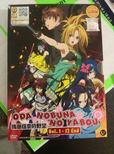 Oda Nobuna no Yabo - Ep 1 to 12 - DVD Box Set - Complete Series $15.25 #sale #anime #DVD