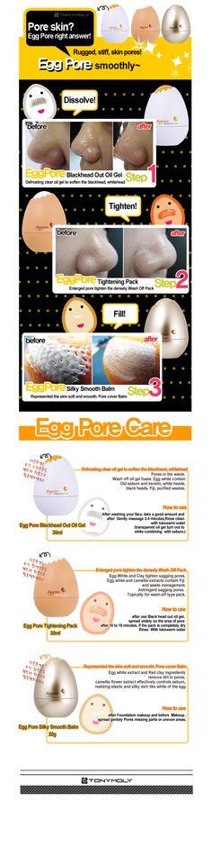 Tonymoly - Egg Pore Blackhead Out Oil Gel - Tonymoly Beautynetkorea