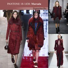 Модные цвета осень-зима 2015-2016 года, фото: Марсала (Marsala)