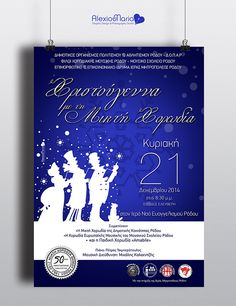 Poster and invitation designs for Christmas Concert of Rhodes,Greece Choir Invitation Design, Invitations, Christmas Concert, Rhodes, Choir, Greece, Behance, Graphic Design, Studio