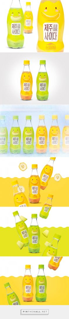 Jeju Cider packaging design by B for Brand​ - http://www.packagingoftheworld.com/2017/06/jeju-cider.html