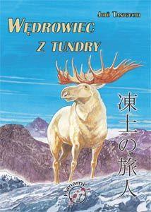 Dla młodzieży i dorosłych.  Wydawnictwo Hanami. Manga. Moose Art, Manga, Animals, Animales, Animaux, Manga Anime, Manga Comics, Animal, Animais