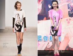 Fan Bingbing In Ashish – 'One Night Surprise' Beijing Press Conference