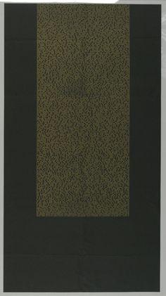 Poster, Exhibition Poster: James Lee Byars, The Golden Tower, Springer Gallery, Berlin, December 6, 1974; James Lee Byers