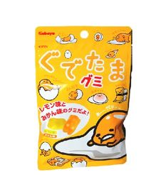 Gudetama Gummi Candy (Lemon, Mandarin Orange)- Japan Sanrio Candy