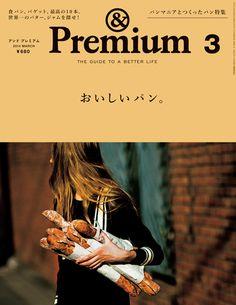 & Premium magazine on Magpile