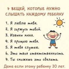 Анекдоты про детей http://to-name.ru/an/deti/deti-2.htm