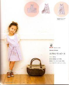 ISBN#978-4-529-04550-6 / ISBN 4529045501