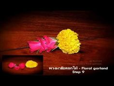 ▶ How to make a floral garland (Marigold) - พวงมาลัยดอกไม้ - YouTube