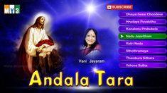 Jesus Songs - Andhala Thaara Jukebox - Christian Songs