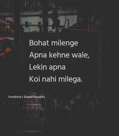 Stupid Quotes, Shyari Quotes, People Quotes, Qoutes, Funny Quotes, Inspiring Quotes About Life, Inspirational Quotes, Secret Love Quotes, Silence Quotes