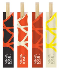 The bold graphic pattern on these otherwise ordinary chopstick packages make quite the statement.