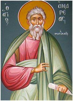 Άγιος Ανδρέας ο Πρωτόκλητος - Απόστολος Αντρέας