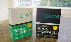 BiNDが切り拓く日本語Webフォントの未来誰でも美しく作れるWeb制作ツールに迫る - INTERNET Watch