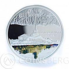 Niue, 1 dollar, Sochi, Sea Port, silver proof coin, 2008