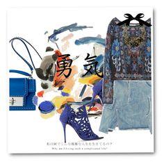 """Shuei"" by nguyen-huynh-khanh-thy ❤ liked on Polyvore featuring Oscar de la Renta, Sandy Liang and Zara"