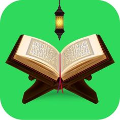Reading Al Quran, Quran App, Muslim Quran, App Of The Day, Quran Book, Holy Quran, Learn To Read, Teaching Kids, Studios