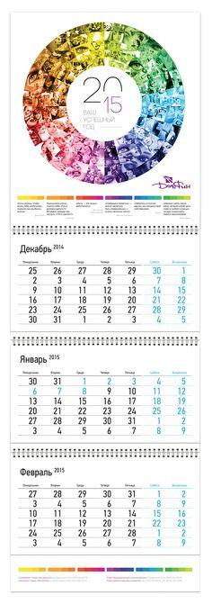 Квартальный календарь «Ваш успешный год» on Behance