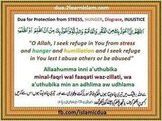 Islamic Prayer, Islamic Teachings, Islamic Dua, Islamic Quotes, Dua For Health, Dua For Success, Ramadan Day, Duaa Islam, Islam Hadith