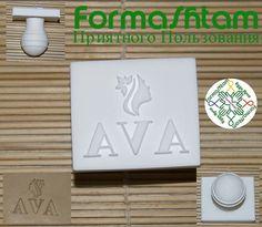 FORMASHTAM в Instagram: «@formashtam . Мастерская на LangeSTORE.RU - 🌍 . Штамп под заказ с личным логотипом для мыла с нуля . 🔨 Производство готового логотипа…» Ava, Coasters, Coaster