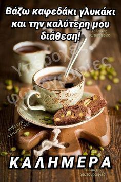 Happy Hour, Sarcasm, Good Morning, Buen Dia, Bonjour, Good Morning Wishes, Satire