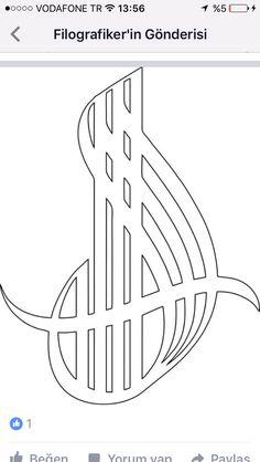 Arabic Calligraphy Art, Beautiful Calligraphy, Arabic Art, Muslim Images, Islamic Paintings, Arabic Pattern, Islamic Patterns, Islamic Wall Art, Stencil Templates
