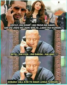 36 Ideas For Funny Memes Dirty Hilarious Words Latest Funny Jokes, Funny Jokes In Hindi, Funny Jokes For Adults, Funny School Jokes, Very Funny Jokes, Hilarious, Funny Comedy, Crazy Jokes, Crazy Funny Memes