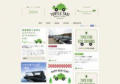 Tumblr、グリッドレイアウト。かわいいインフォグラフィック。 http://turtle-taxi.tumblr.com via @url2pin