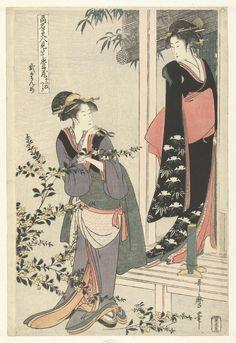 japanse vrouwen daten