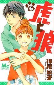 Shoujo, Comics, Anime, Fictional Characters, Cartoon Movies, Cartoons, Anime Music, Fantasy Characters, Comic