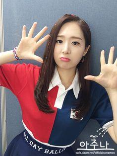 [Fancafe] #소나무 'I Like U Too Much' the last week promotion