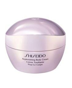 CEW Beauty Award Winner 2012 - Best Bath & Body! #shiseido #skincare #Beauty #macys BUY NOW!