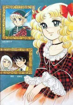 Candy, The Prince Of The Hill, Archie and Stair Manga Anime, Old Anime, Anime Art, Candy Pictures, Candy Images, Candy Lady, Dulce Candy, Cartoon Tv Shows, Cartoon Characters