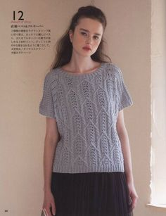 """Photo from album """"Let's Knit Series 06 Couture Knit"""" on Yandex. Knitting Books, Japanese Books, Book And Magazine, Handicraft, Knitting Patterns, Knit Crochet, Tunic Tops, Album, Couture"""