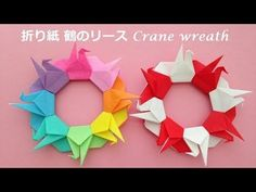 Wr リ ス マ ス リ ー ス 作 り 方 【雪 の 結晶】 ◇ Couronne de Noël en papier pas cher bricolage 【Flocons de neige】 Partie 1 – Origami Community : Explore the best and the most trending origami Ideas and easy origami Tutorial Origami Wall Art, Origami Paper Art, Paper Crafts, Origami Crane Tutorial, Origami Flowers Tutorial, Origami Wreath, Origami Ornaments, Useful Origami, Origami Easy