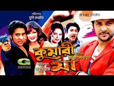 NEW HD FILM: Kumari Maa   Full Movie   Nirab   Tuli   Asif Iqba...