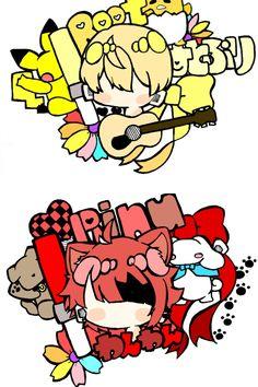 るぅりぃぬ Pink Hair Anime, Ayato, Marker Art, Vocaloid, Kawaii Anime, Bowser, Chibi, Anime Art, Prince
