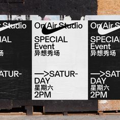 Visual identity for Nike Shanghai designed by Berlin based design studio HORT. Nike Poster, Poster S, Layout Design, Design Art, Print Design, Typography Design Layout, Cover Design, Identity Design, Visual Identity