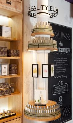 (2) Pinterest Cosmetic Display, Cosmetic Shop, Retail Store Design, Retail Shop, Office Shop, Perfume Store, Column Design, Retail Merchandising, Spa Design