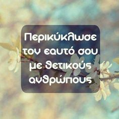 Greek Quotes About Life, Philosophy Quotes, Meaningful Life, Live Laugh Love, Picture Quotes, Wise Words, Favorite Quotes, Life Quotes, How Are You Feeling